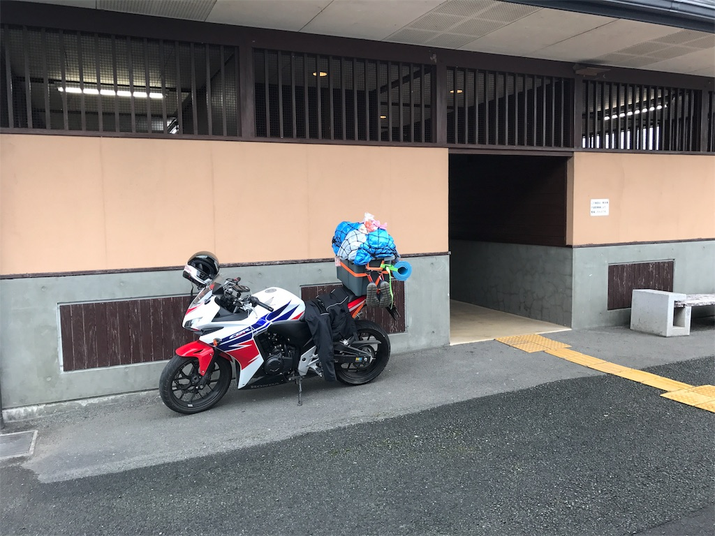 f:id:kosaku-tabi:20180529174437j:image