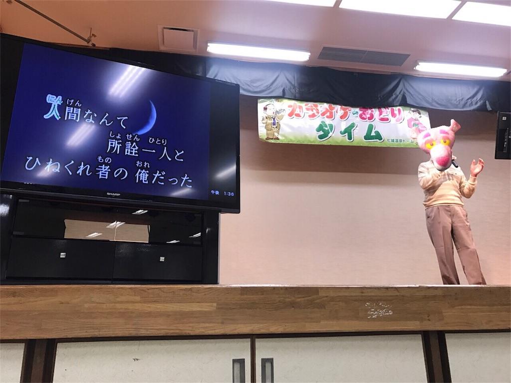 f:id:kosaku-tabi:20180529215047j:image