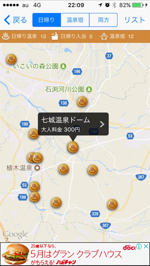 f:id:kosaku-tabi:20180529221027p:image