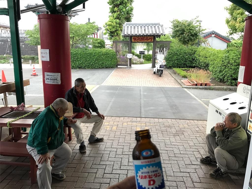 f:id:kosaku-tabi:20180530212858j:image