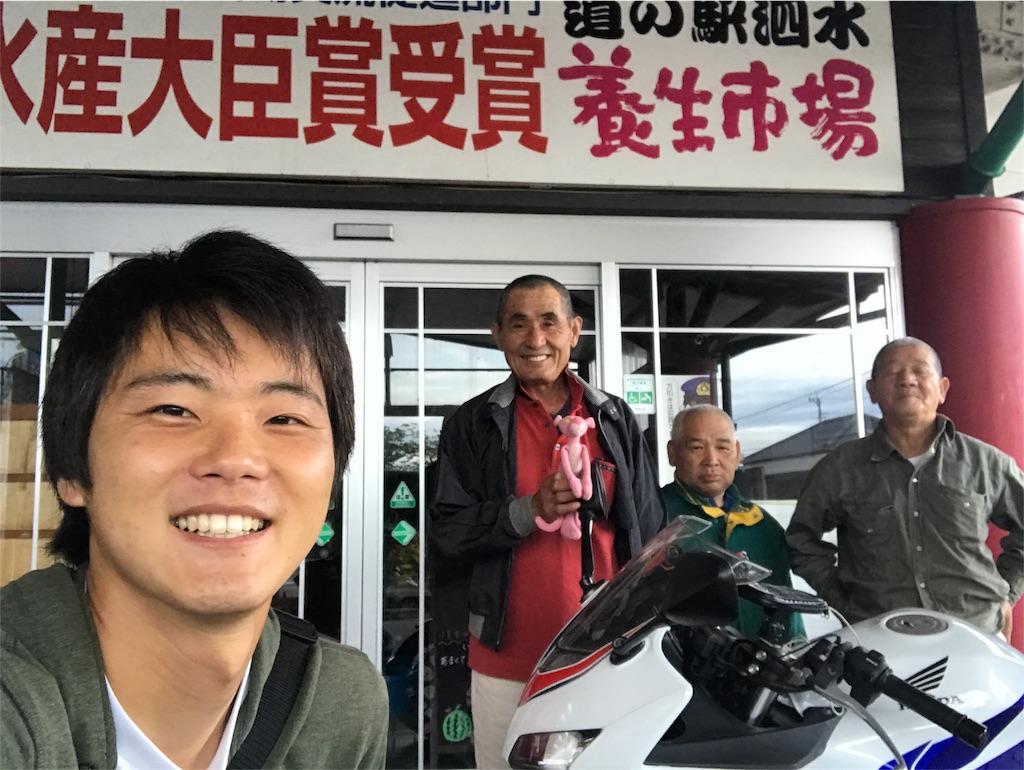 f:id:kosaku-tabi:20180530214325j:image