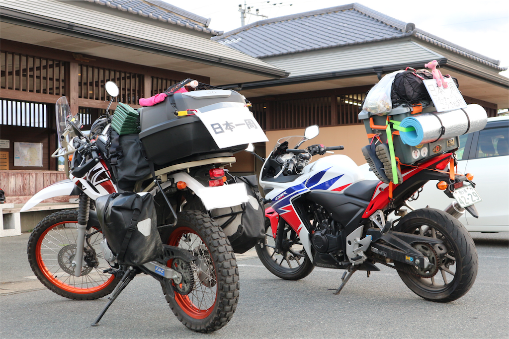f:id:kosaku-tabi:20180530215058p:image