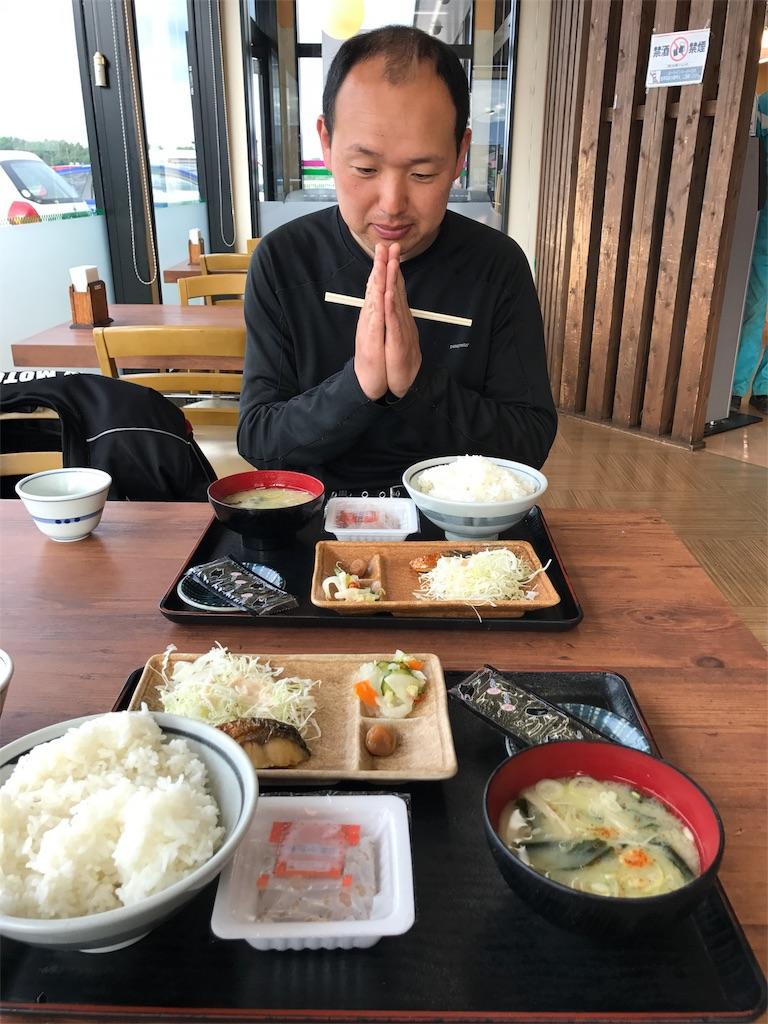 f:id:kosaku-tabi:20180531170743j:image