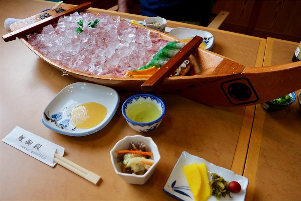 f:id:kosaku-tabi:20180531180134j:image