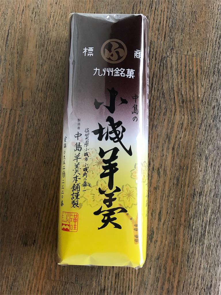 f:id:kosaku-tabi:20180601052636j:image