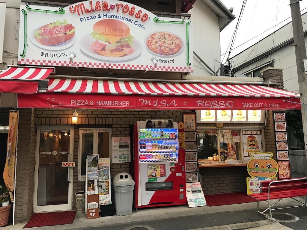f:id:kosaku-tabi:20180601122901j:image