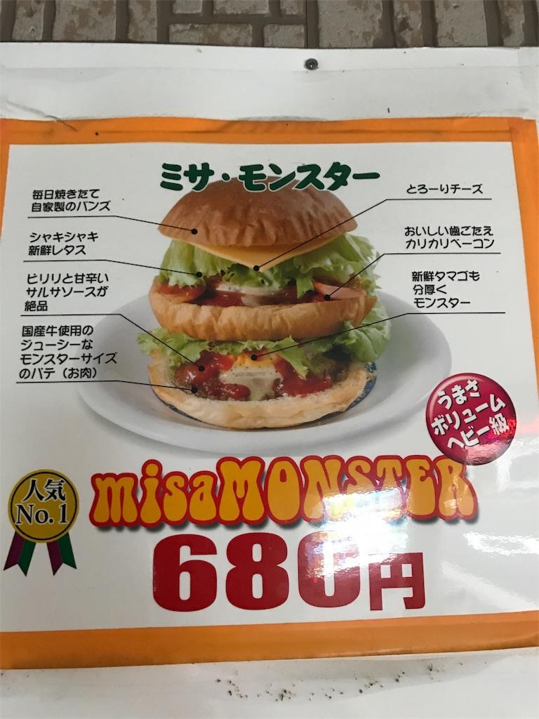 f:id:kosaku-tabi:20180601125103j:image