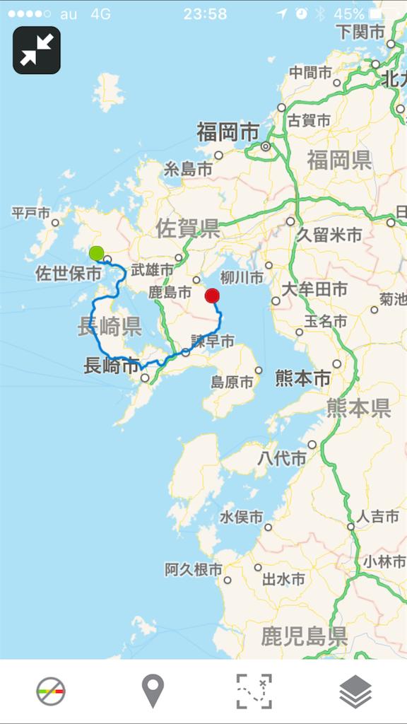 f:id:kosaku-tabi:20180601235909p:image