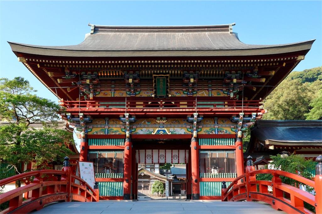 f:id:kosaku-tabi:20180604080152j:image