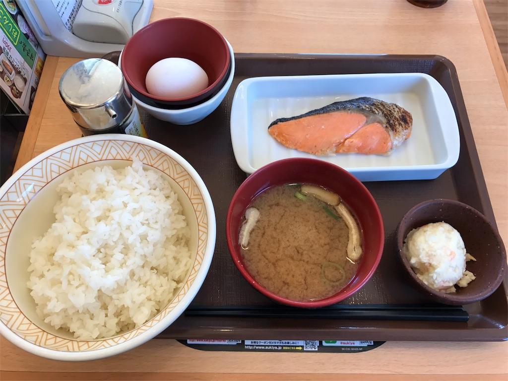 f:id:kosaku-tabi:20180604085559j:image