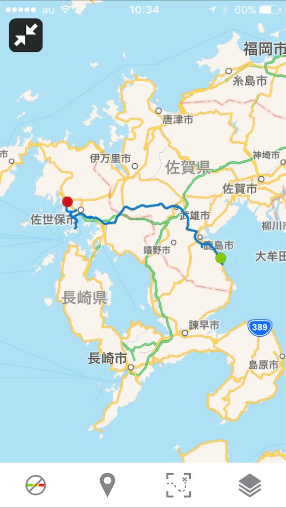 f:id:kosaku-tabi:20180604103451p:image