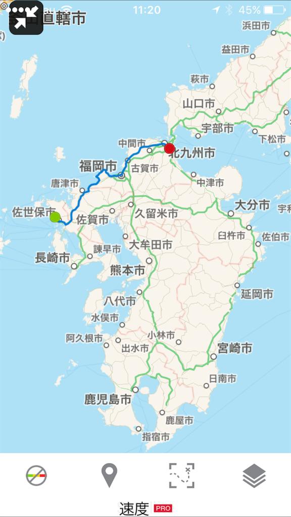 f:id:kosaku-tabi:20180604145027p:image