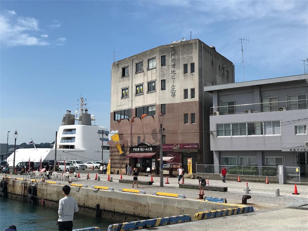 f:id:kosaku-tabi:20180605090605j:image