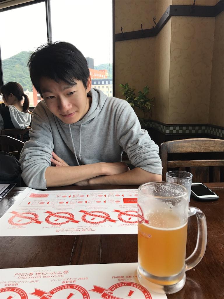 f:id:kosaku-tabi:20180605090609j:image