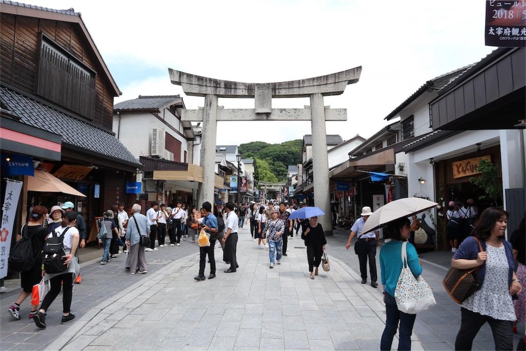 f:id:kosaku-tabi:20180610162901j:image