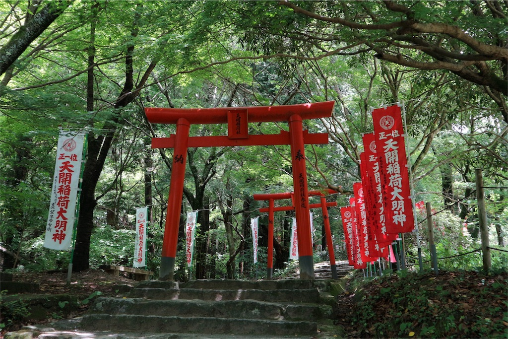 f:id:kosaku-tabi:20180610164333j:image