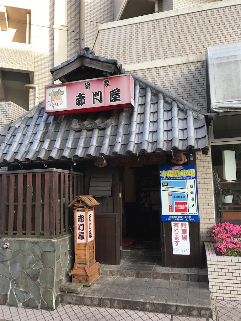 f:id:kosaku-tabi:20180611085314j:image