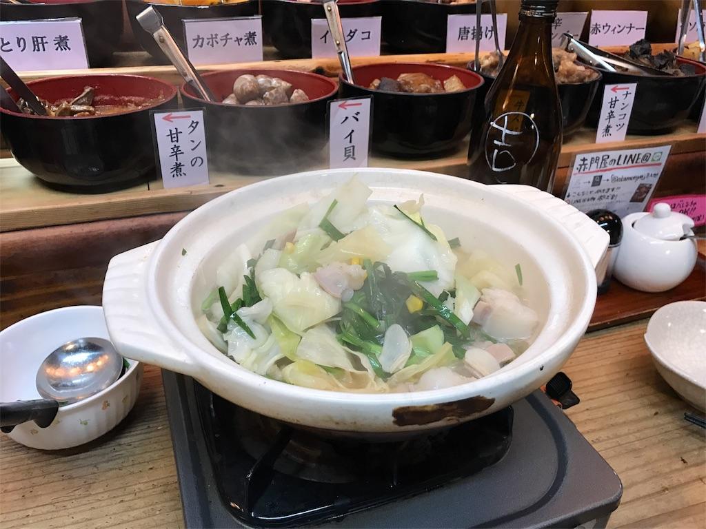 f:id:kosaku-tabi:20180611085326j:image