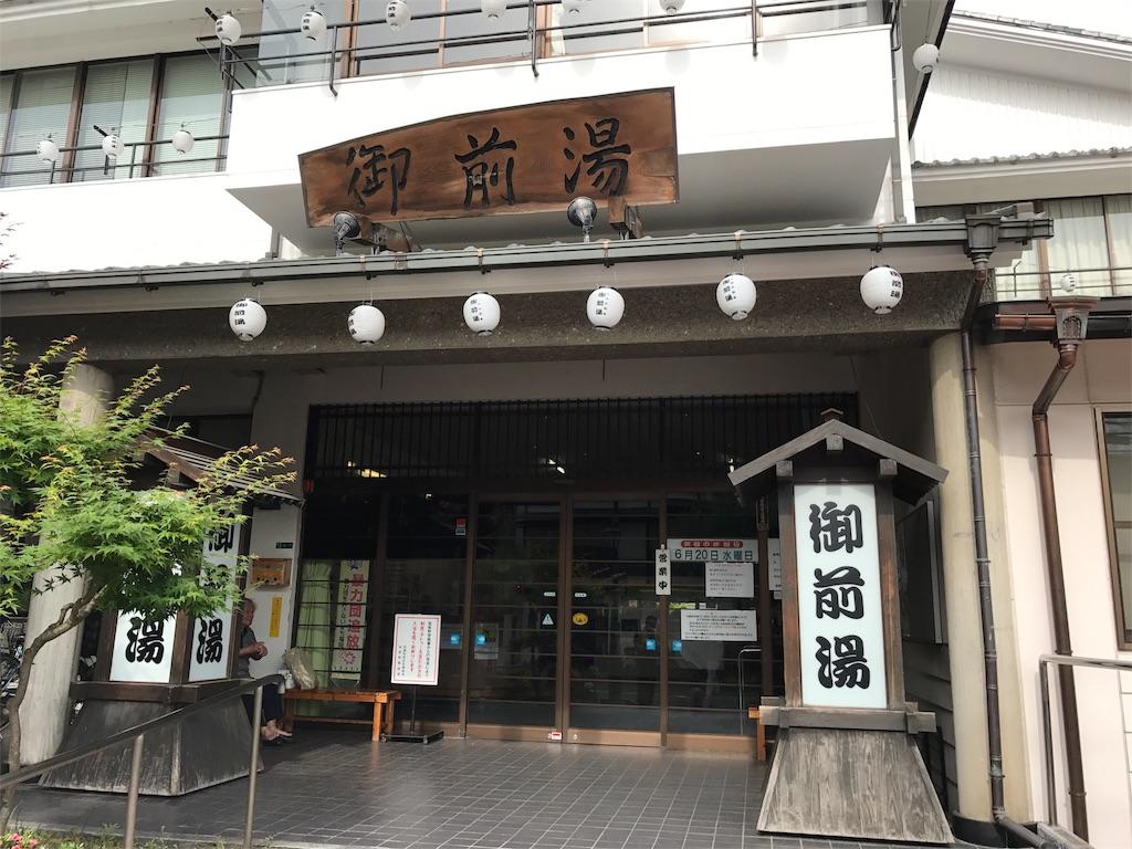 f:id:kosaku-tabi:20180611085330j:image
