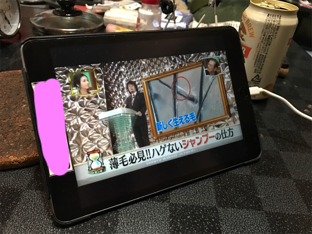 f:id:kosaku-tabi:20180611090331p:image