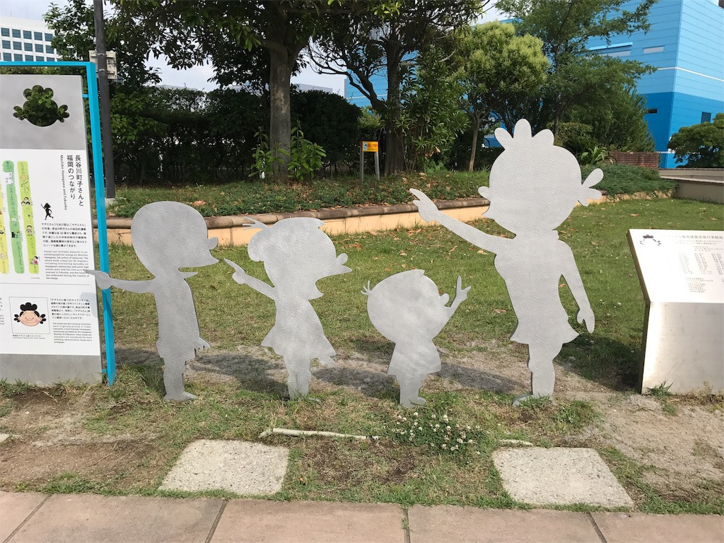 f:id:kosaku-tabi:20180611094020j:image