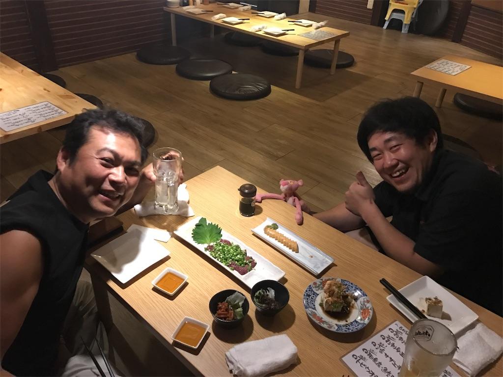 f:id:kosaku-tabi:20180611094556j:image