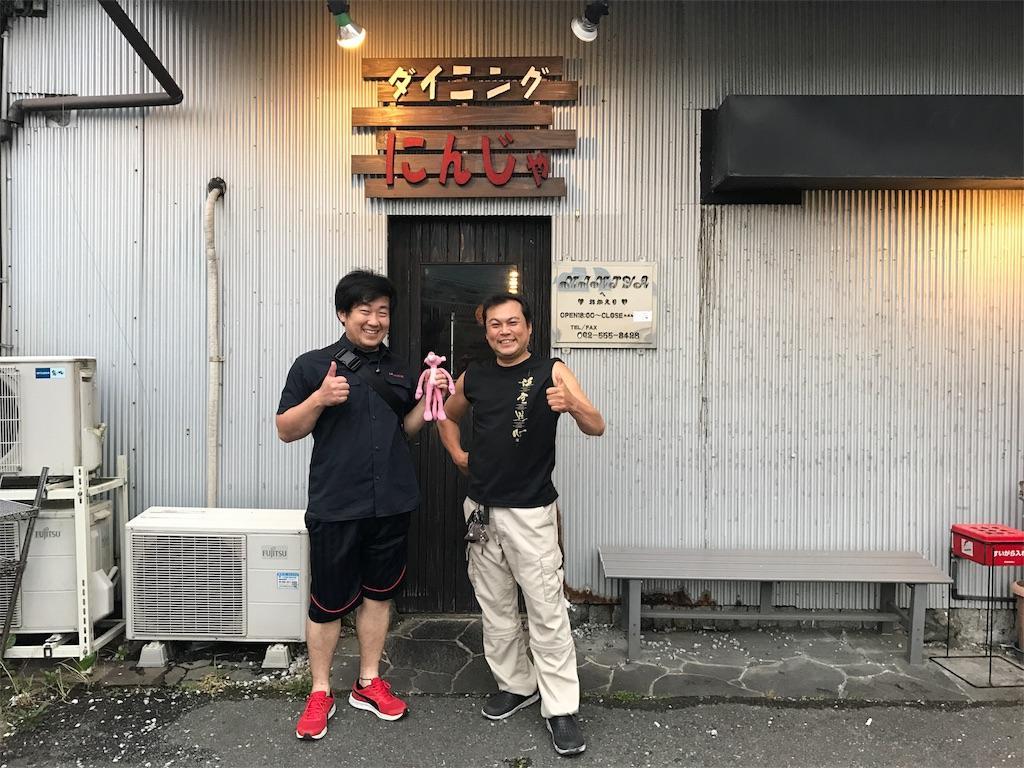 f:id:kosaku-tabi:20180611094601j:image