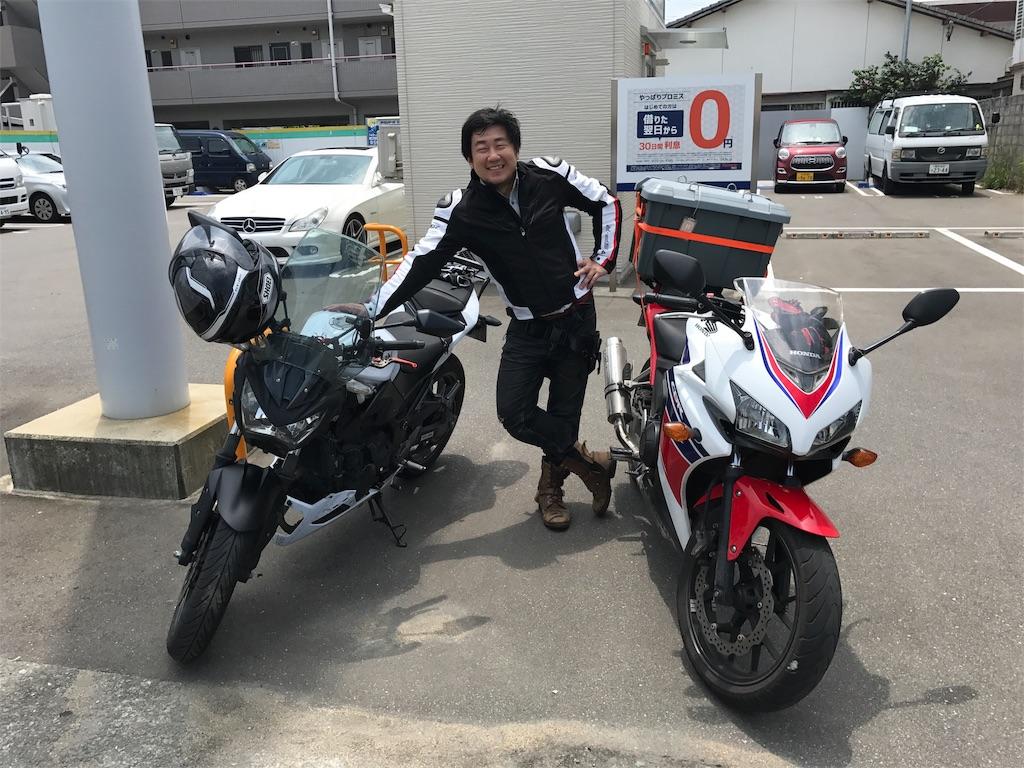 f:id:kosaku-tabi:20180612150907j:image