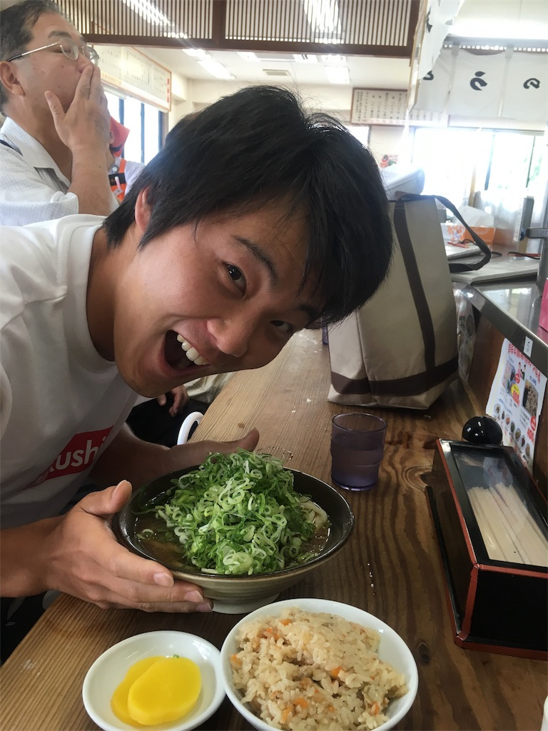 f:id:kosaku-tabi:20180612161911j:image