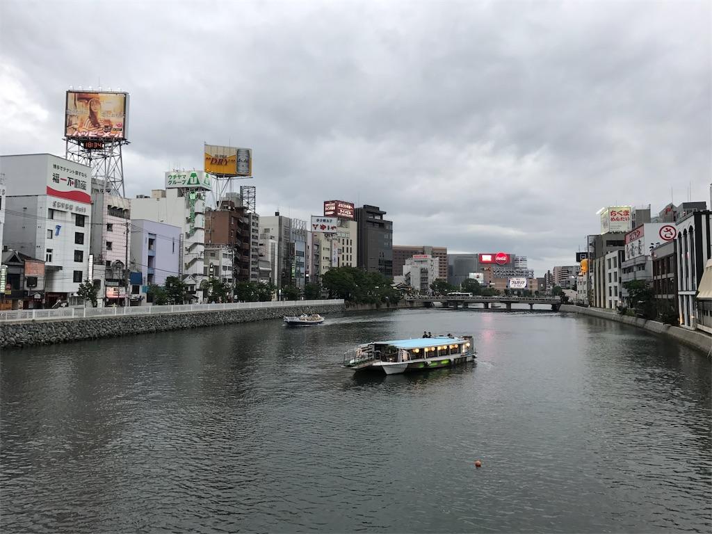 f:id:kosaku-tabi:20180612163952j:image