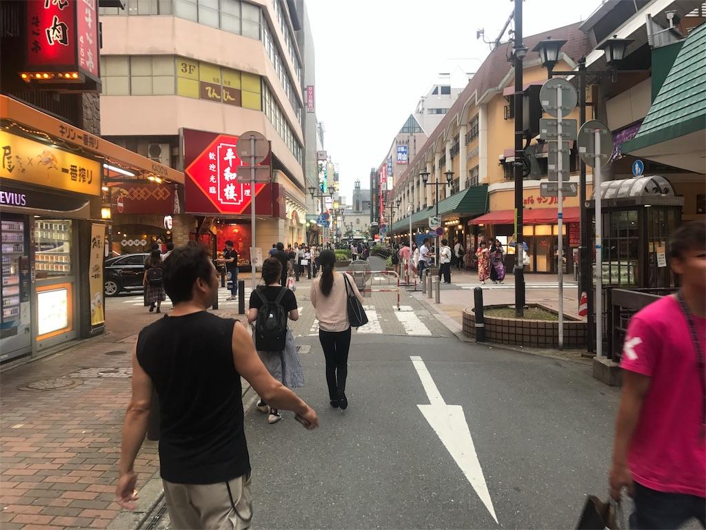 f:id:kosaku-tabi:20180612163958j:image