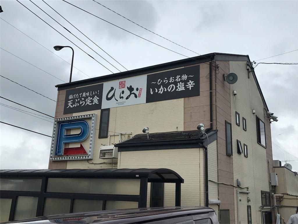 f:id:kosaku-tabi:20180613000019j:image