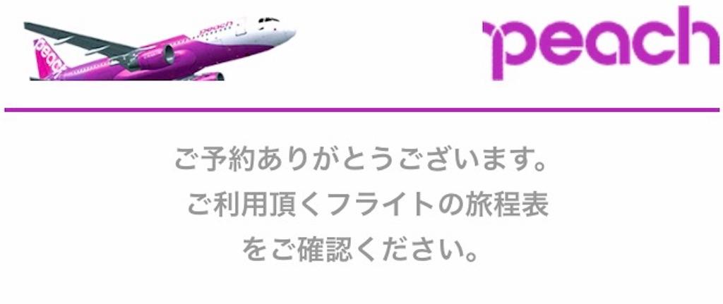 f:id:kosaku-tabi:20180613005745j:image