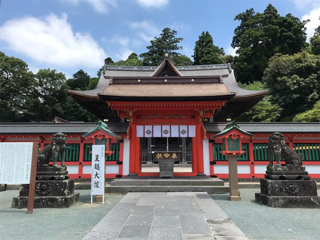 f:id:kosaku-tabi:20180615220856j:image