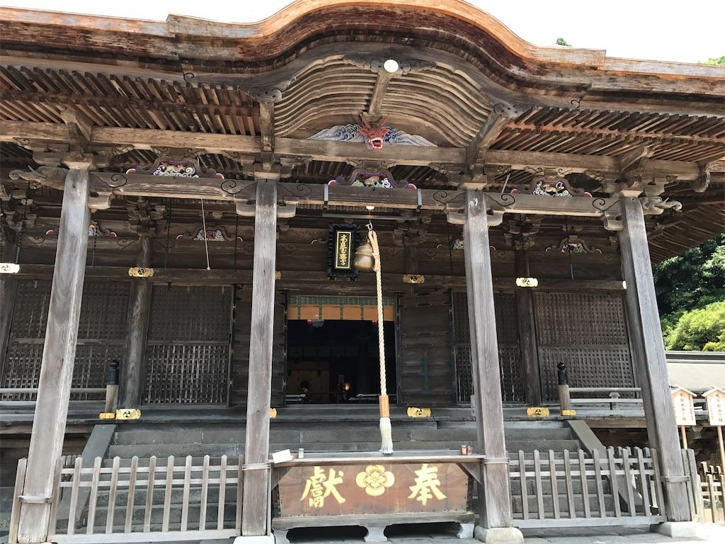 f:id:kosaku-tabi:20180615220934j:image