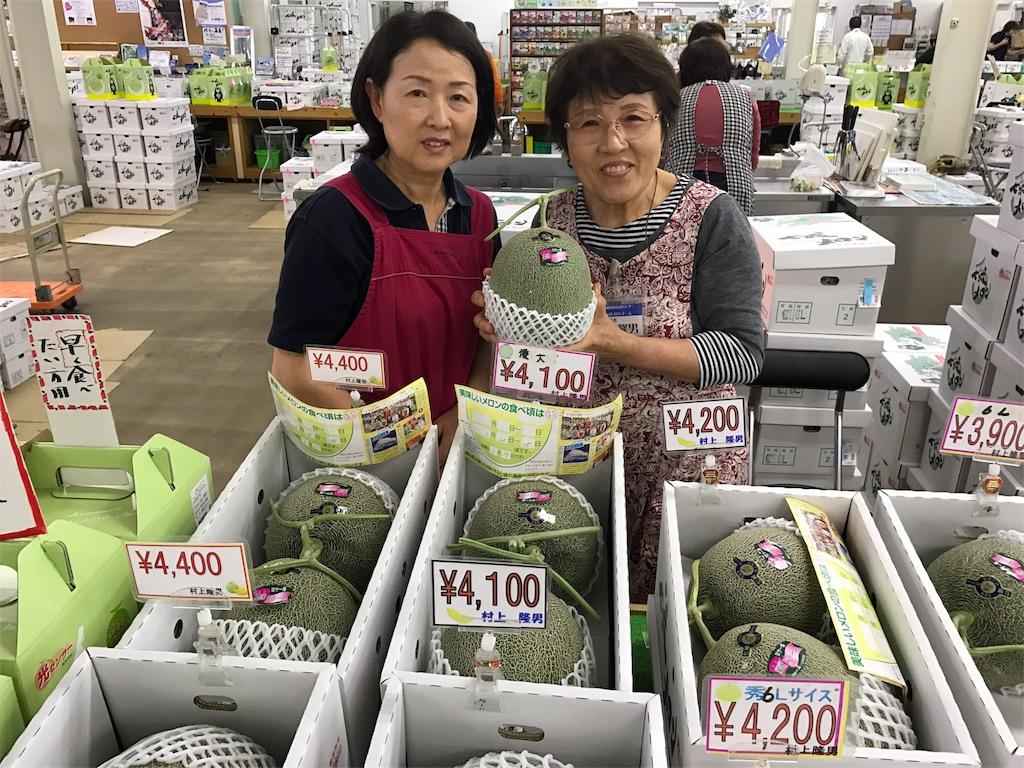 f:id:kosaku-tabi:20180615225611j:image