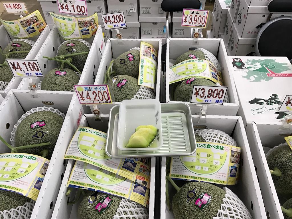f:id:kosaku-tabi:20180615225627j:image