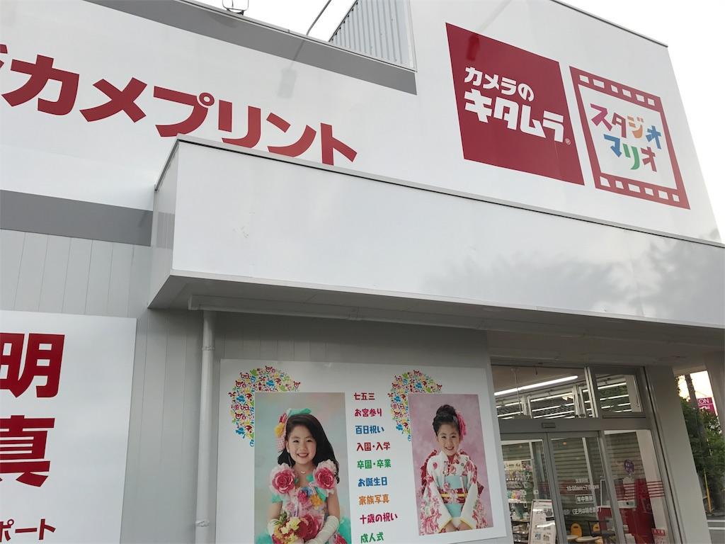 f:id:kosaku-tabi:20180615225631j:image
