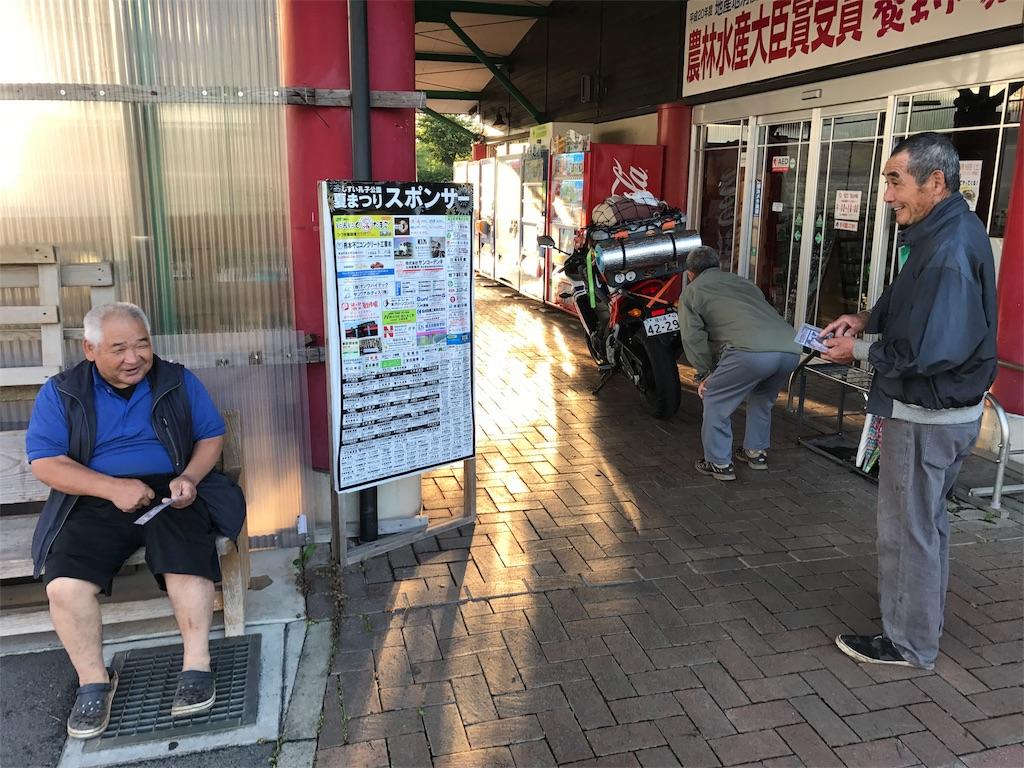 f:id:kosaku-tabi:20180616184250j:image