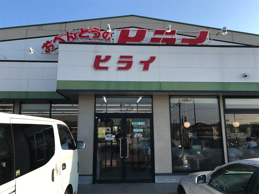 f:id:kosaku-tabi:20180616184838j:image