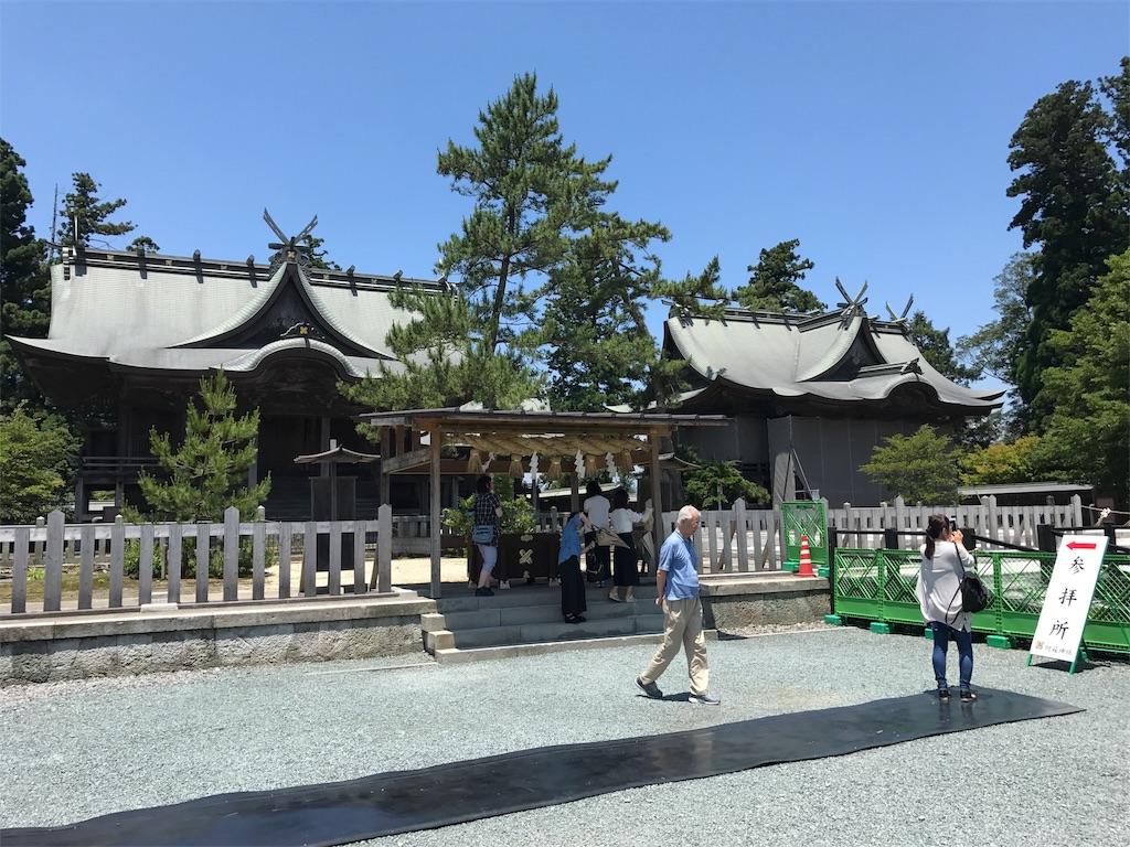 f:id:kosaku-tabi:20180616191534j:image
