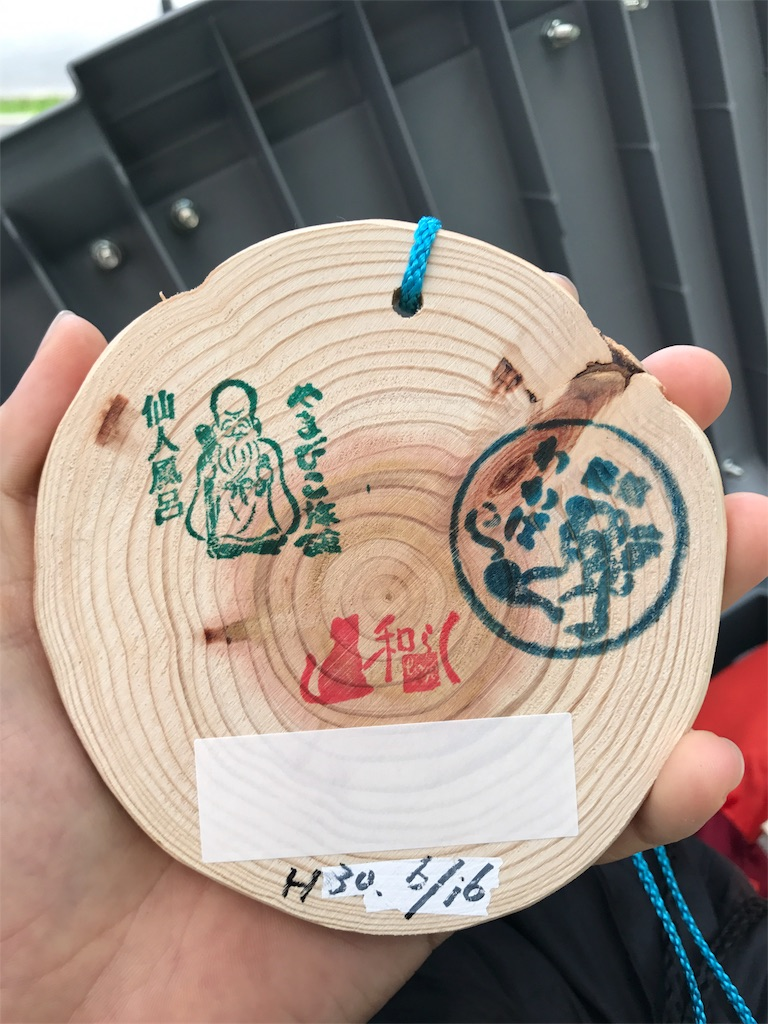 f:id:kosaku-tabi:20180619131716j:image