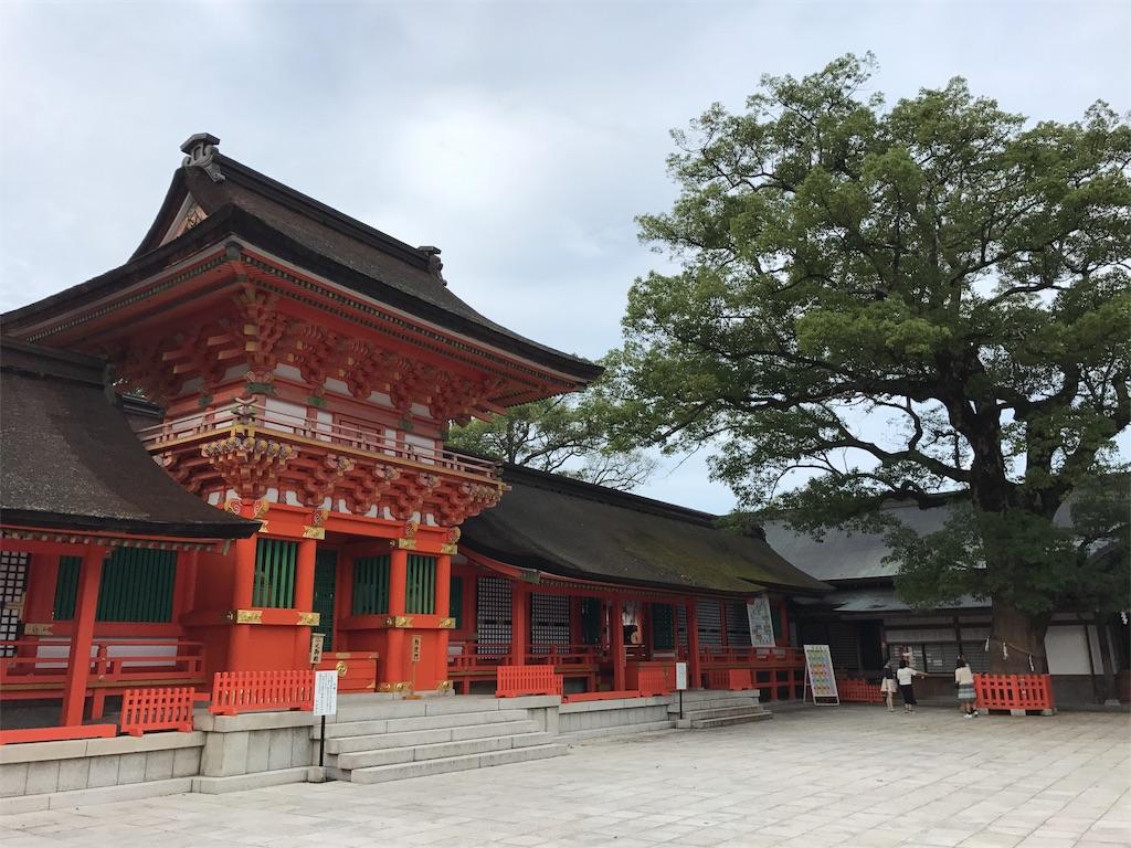 f:id:kosaku-tabi:20180620104152j:image