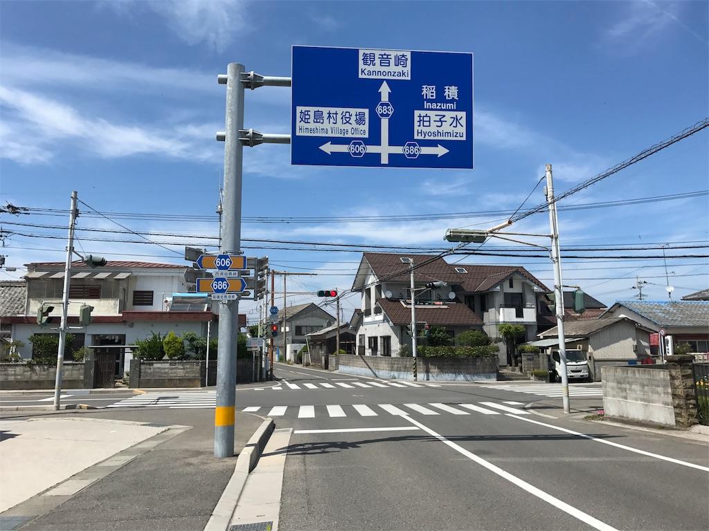 f:id:kosaku-tabi:20180620104157j:image