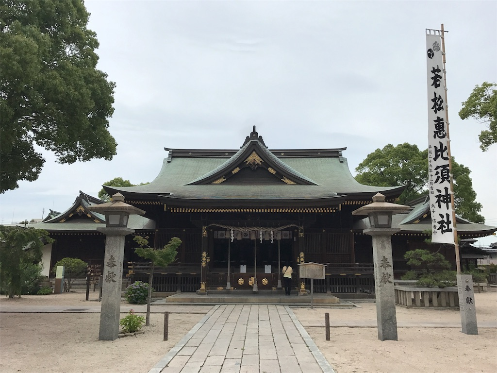f:id:kosaku-tabi:20180621091038j:image