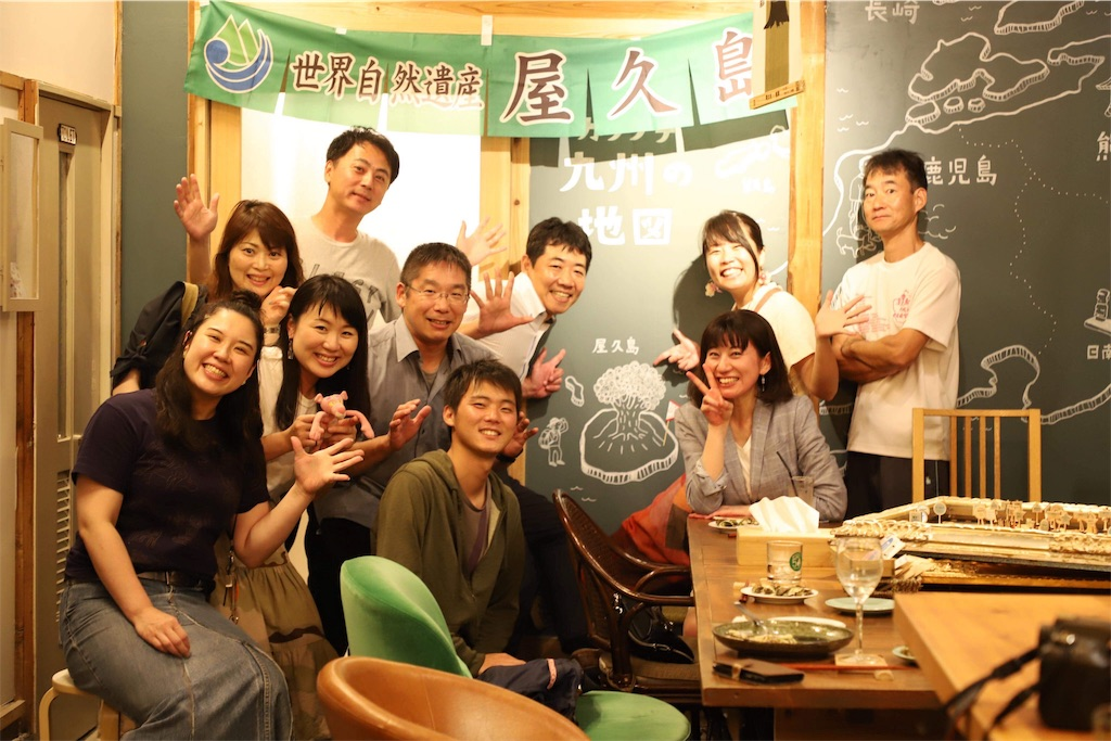 f:id:kosaku-tabi:20180621095044j:image