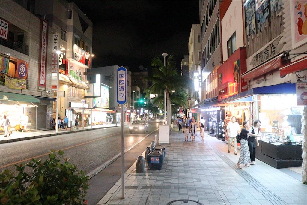 f:id:kosaku-tabi:20180630183344j:image