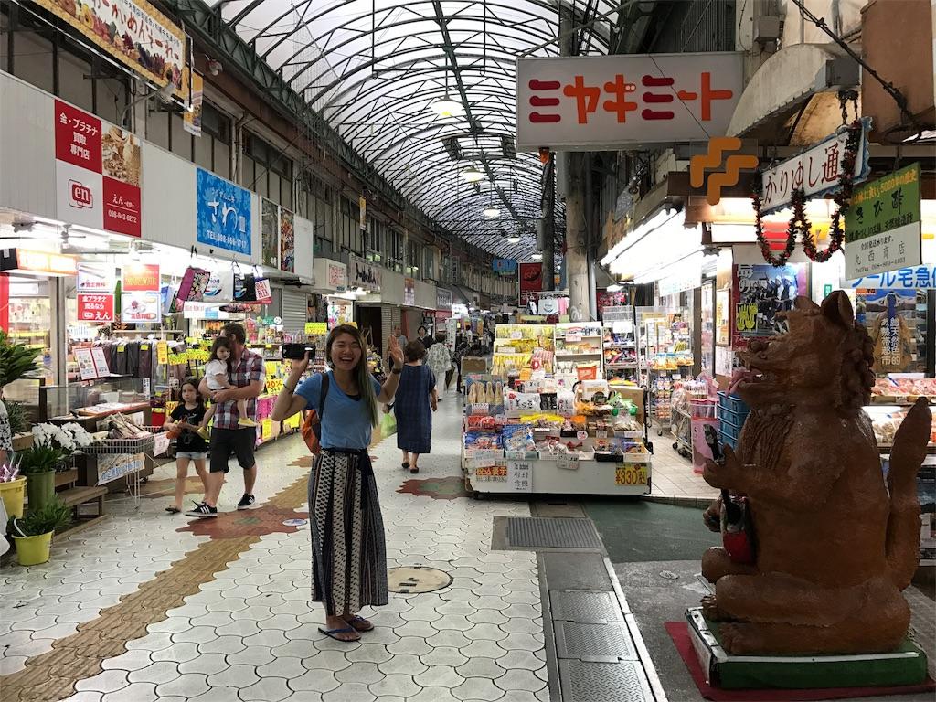 f:id:kosaku-tabi:20180630184257j:image