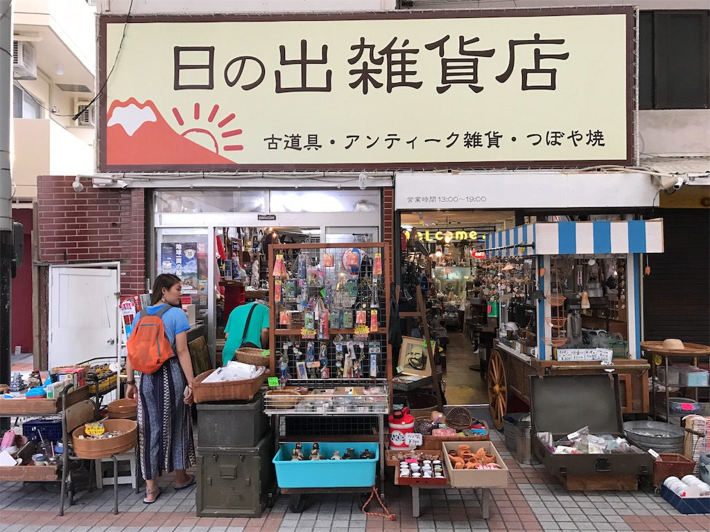 f:id:kosaku-tabi:20180630184310j:image