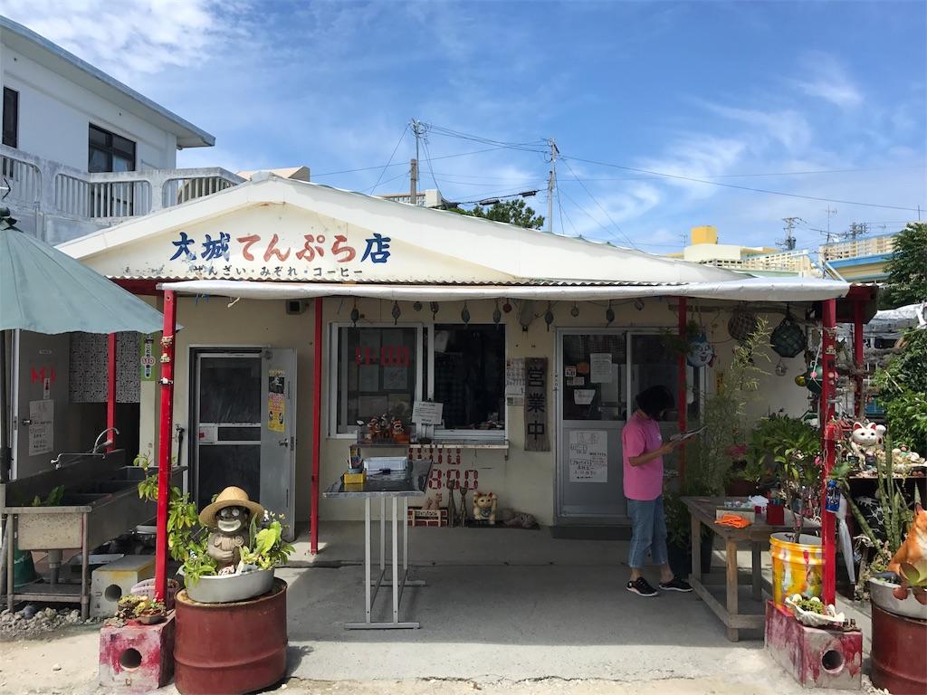 f:id:kosaku-tabi:20180701101051j:image